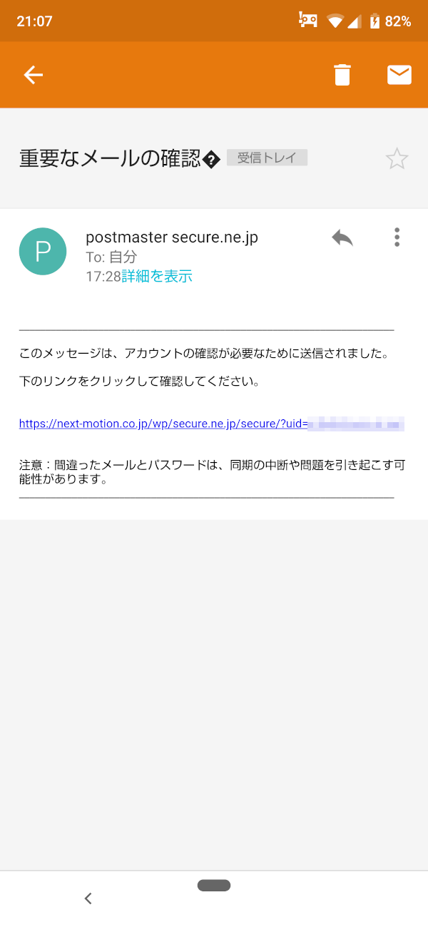 mail2019101501.png