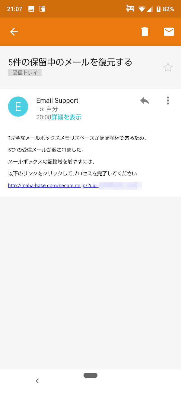 mail2019101502.png